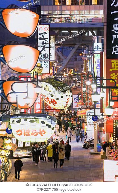 Tsutenkaku-minami Hondori Shotenkai street, Shinsekai neighborhood,Osaka, Japan,Asia