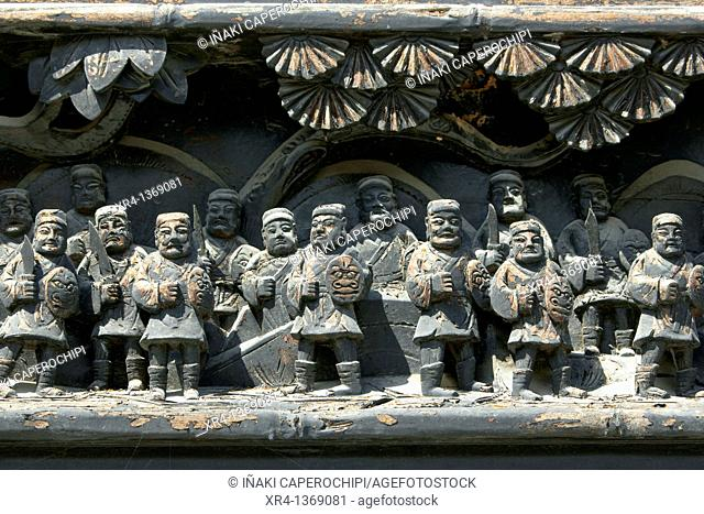 Stone Sculpture, Quingyan, Quingyan ancient town, Guizhou, China
