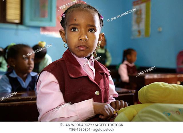 Egypt - Nubian children in the school, portrait of the girl, South Egypt