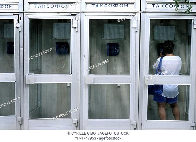 Retro public telephone booths in a row, Odessa, Ukraine