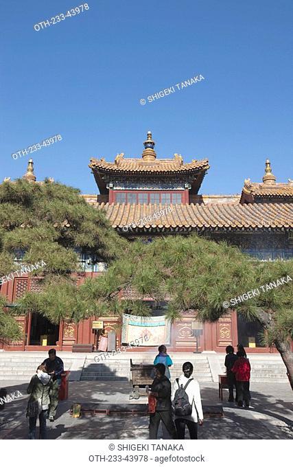 Yonghegong Lhama temple, Beijing, China