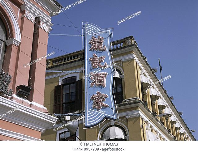 China, Asia, Macao, Macau, advertisement, senate place, character