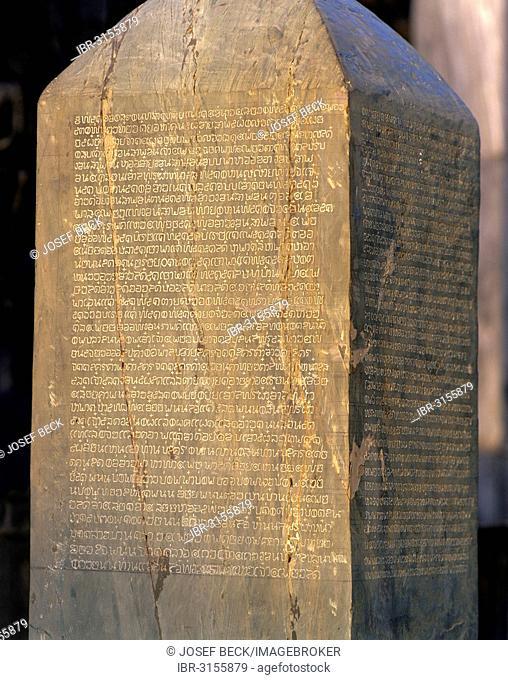 Origin of the Thai script, Ramkhamhaeng stele with inscription, Sukhothai Historical Park, Sukhothai, Sukhothai Province, Northern Thailand, Thailand