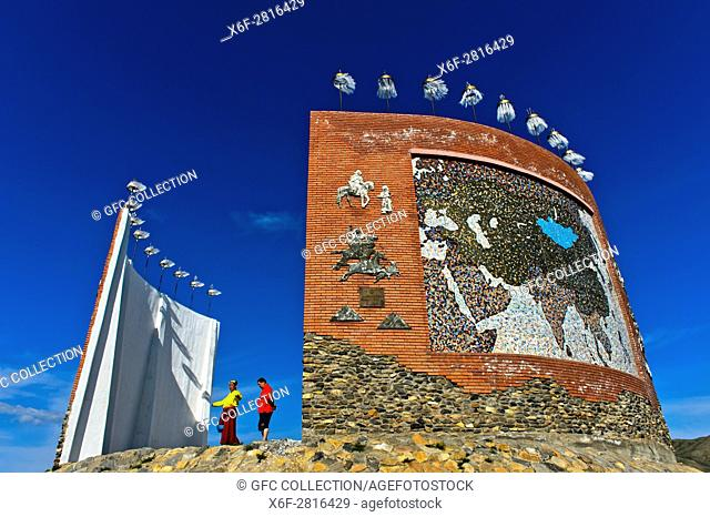 Great Imperial Map Monument, Kharkhorin, Mongolia