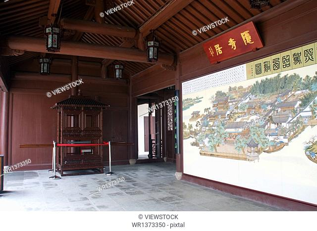 Hangzhou Xixi Wetland Gaozhuang