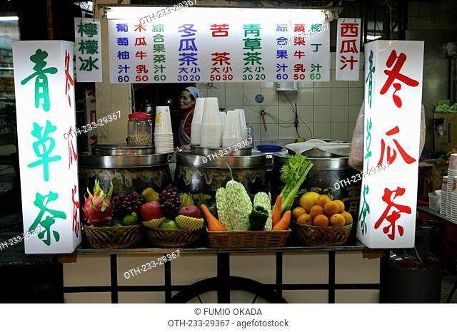 Taipei hwahsi tourist night market Stock Photos and Images | age