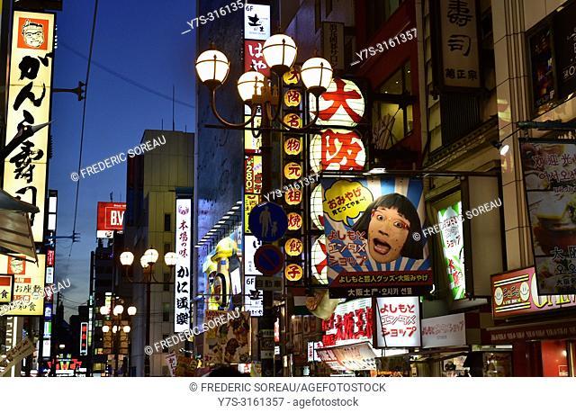 Dotombori district, Osaka, Japan, Asia