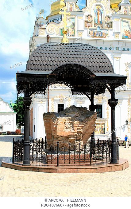 Fragment of the old fundament, Cathedral of the Assumption of the Blessed Virgin Mary, Cathedral of the Dormition of the Theotokos, Cathedral of the Dormition
