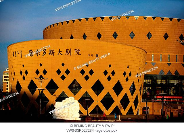 Ordos Theatre in Inner Mongolia,China