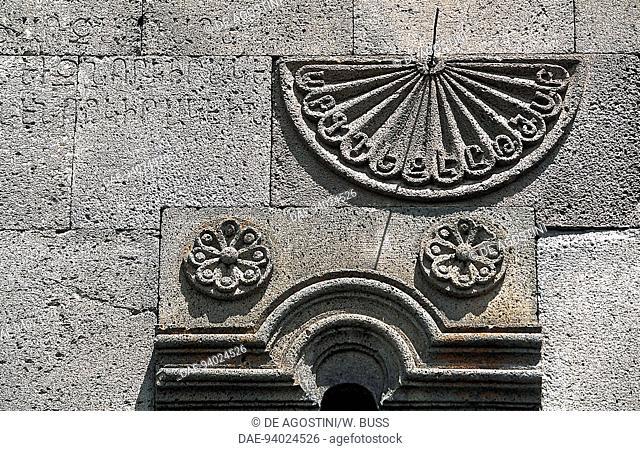 Sundial, detail from Kecharis Monastery (11th-13th century), Tsaghkadzor, Kotayk, Armenia