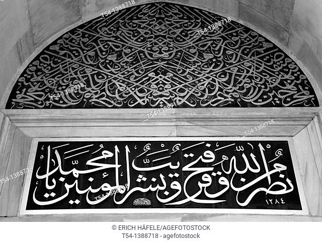 Arabian Ornament the entrance to the Topkapi Palace in Istanbul