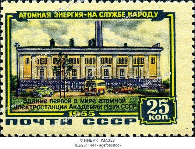 The world's first Nuclear Power Plant of USSR (postage stamp), 1956. Artist: Gundobin, Yevgeni Nikolayevich (1910-1975)