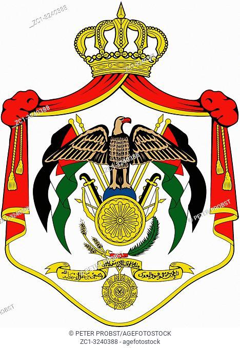 National coat of arms of the Hashemite Kingdom of Jordan