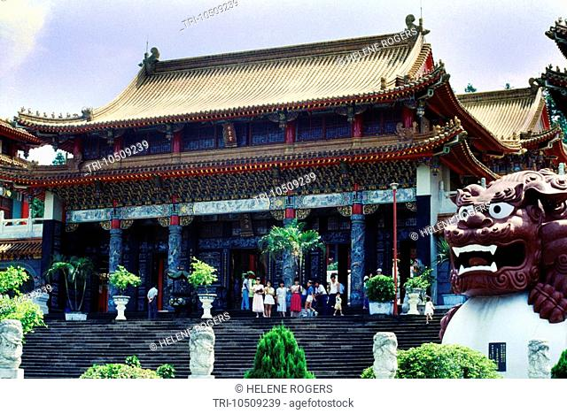 Sun Moon Lake Taiwan Wenwu Temple Built 38 Rebuilt 1969 Where People Worship Confucius  God of Letters  & Martial Gods Guangong & Yueh Feil