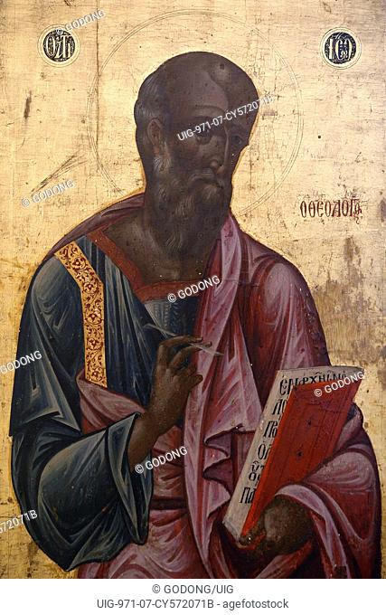 Icon in Pedoulas Byzantine museum : Saint John theologian (16th century)
