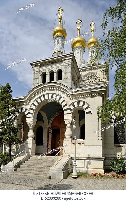Gilded onion domes of the Russian Orthodox Church, Geneva, Switzerland, Europe