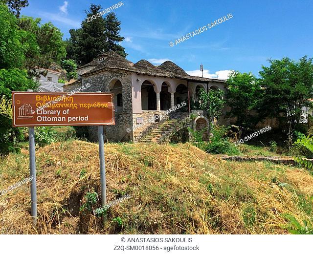 Ottoman library, Ioannina Castle, Greece