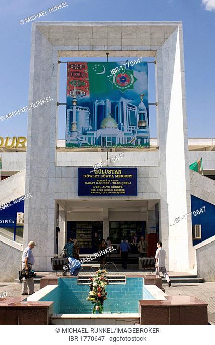 Entrance to the vegetable market, bazar, Ashgabat, Turkmenistan, Central Asia