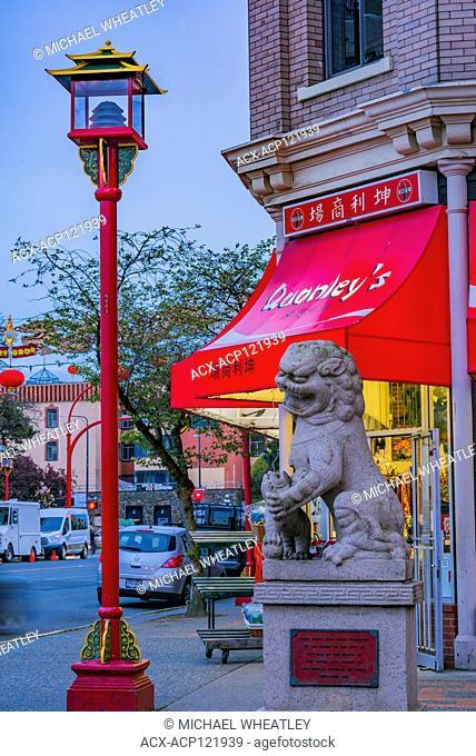 Chinese Lion, Chinatown, Victoria, British Columbia, Canada