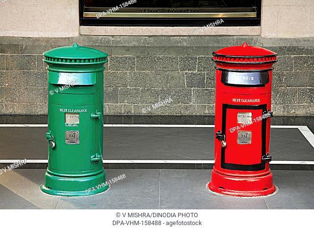 Street letter boxes ; Bombay Mumbai ; Maharashtra ; India