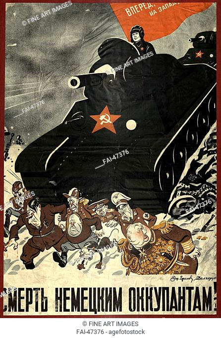 Death to the German occupiers! by Yefimov, Boris Yefimovich (*1900)/Colour lithograph/Soviet political agitation art/1942/Russia/Russian State Library