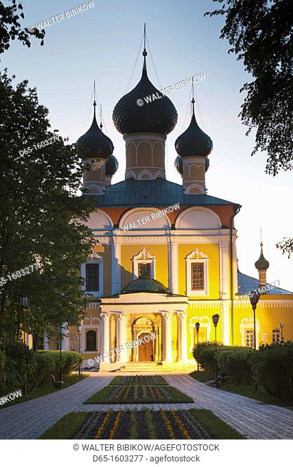 Russia, Yaroslavl Oblast, Golden Ring, Uglich, Uglich Kremlin, Transfiguration Cathedral, evening
