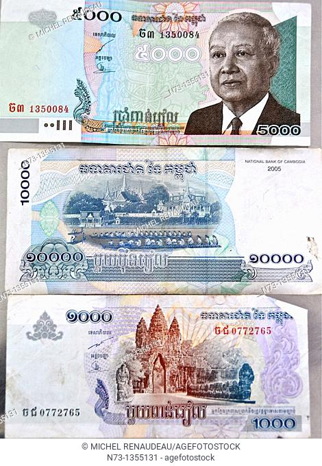 Riel Cambodian currency, Cambodia