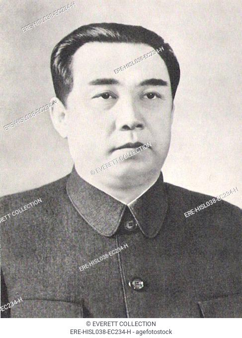 Kim Il-sung. leader of North Korea from 1948 until his death in 1994. Ca. 1960. (BSLOC-2014-11-250)