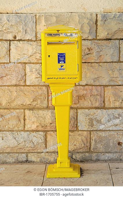 Mailbox of the Royal Moroccan Post, Ifrane, Morocco, Africa