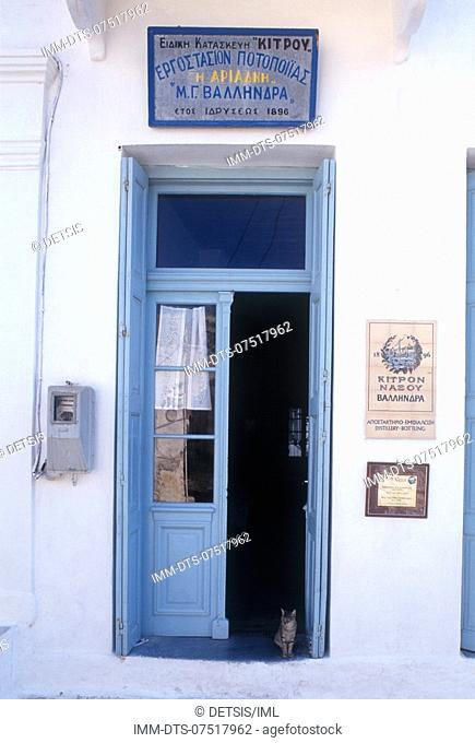 Halki village, Vallindras distillery, entrance  Naxos, Cyclades, Greece