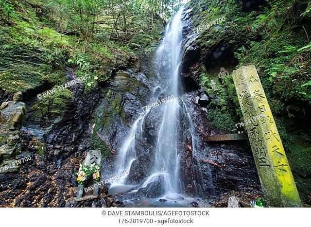 The hidden Kuyanotaki waterfall off the Kyoto Trail, Kyoto Prefecture, Japan