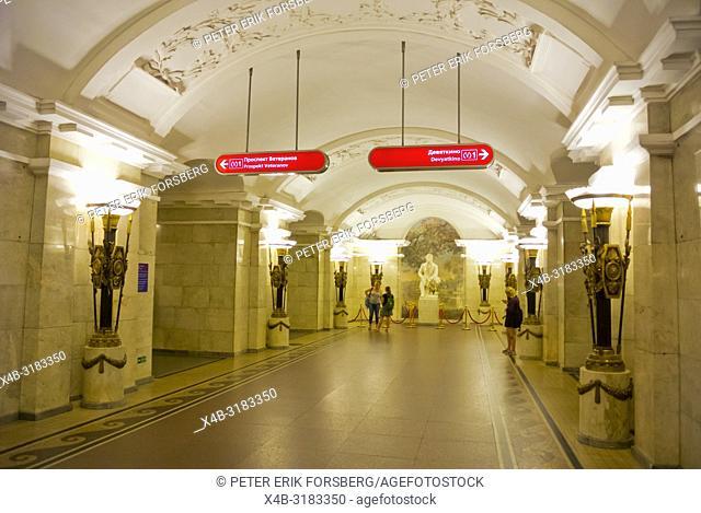 Pushkinskaya metro station, Saint Petersburg, Russia