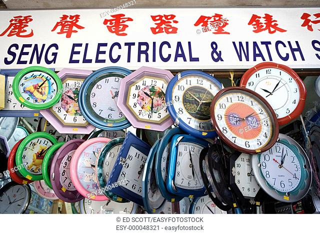 Chinatown, Kuching. Sarawak, Borneo. Malaysia