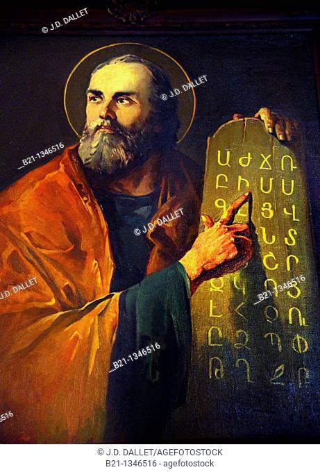 Armenian Saint Mesrob, inventor of the Armenian alphabeth in 404, Forty Martyrs Armenian cathedral, Jdeidé, Aleppo, Syria