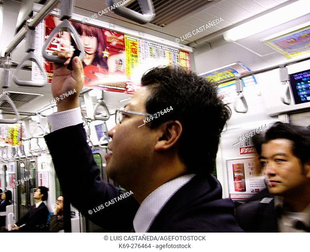 Subway car. Tokyo. Japan