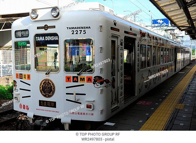 Railway,Wakayama,Electric Iron,Kishigawa Line,Japan