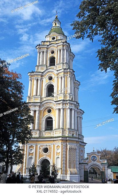 Chernigiw, Kiev, Church, Ukraine, Kiev area