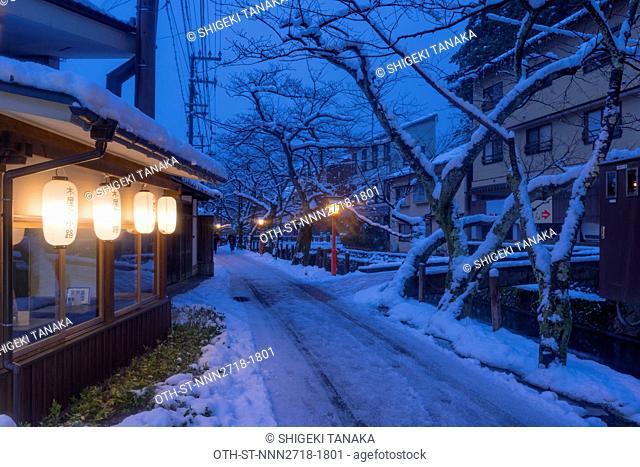 Kiyamachi-dori, Kinosaki Hotspring(Onsen) at night, Toyooka city, Hyogo Prefecture, Japan