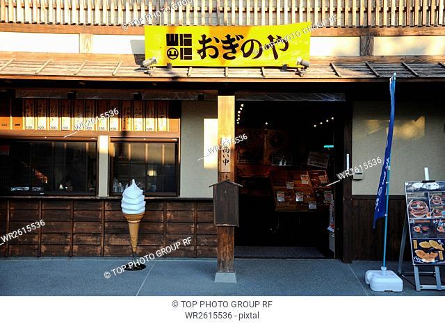 Through kettle rice,Ogino Ya,Takasaki,Gunma,Japan