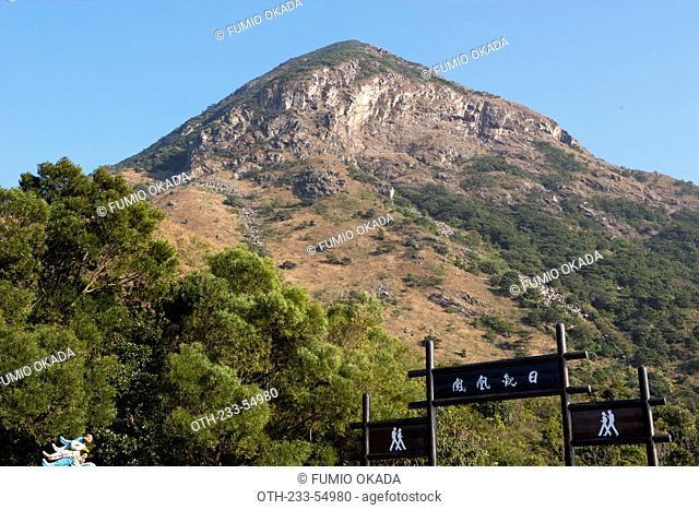 Mount Phoenix, Lantau Island, Hong Kong