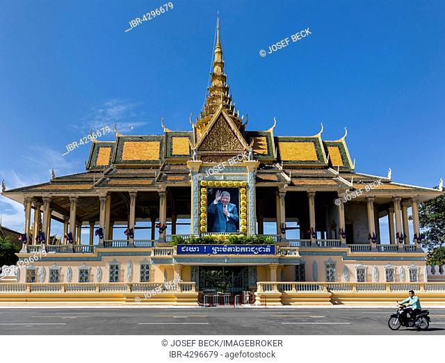 Preah Thineang Chan Chhaya, Moonlight Pavilion at Preah Sothearos Boulevard with portrait of King Norodom Sihanouk, Chan Chaya, Phnom Penh, Cambodia