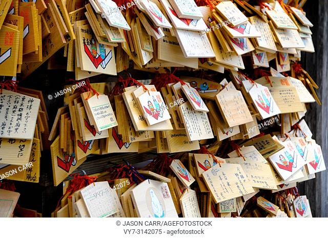 Ema at the Izumo Taisha Shrine in Shimane, Japan. To pray, Japanese people usually clap their hands 2 times, but for this shrine with the different rule
