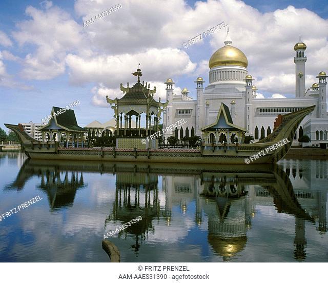 Mosque in Bandar Seri Begawan, Capital of Brunei