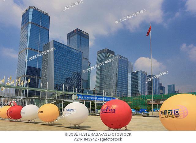 China , Shenzhen City,Futian Ward , skyline near the Civic Center