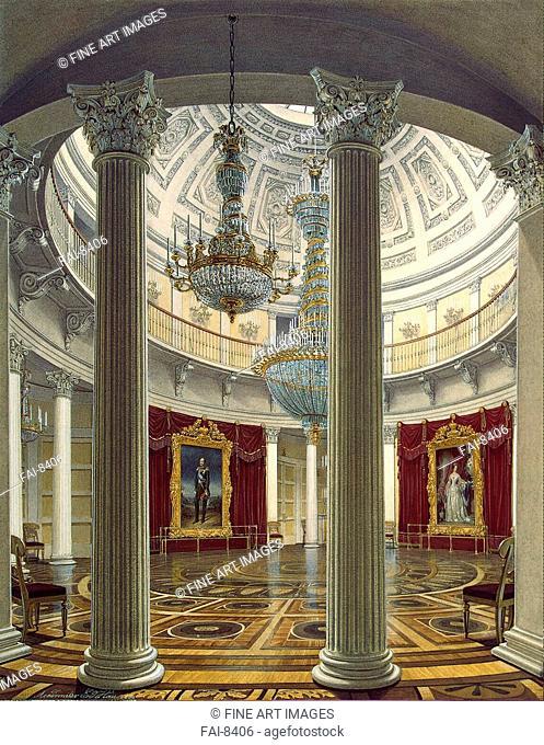 The Rotunda of the Winter palace in St. Petersburg. Hau, Eduard (1807-1887). Watercolour on paper. Academic art. 1862. State Hermitage, St. Petersburg