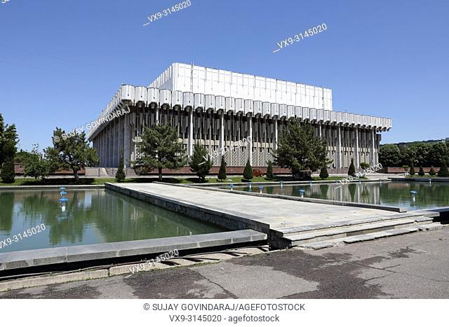 Tashkent, Uzbekistan - May 02, 2017: View of Istiklol, a biggest concert hall in the city