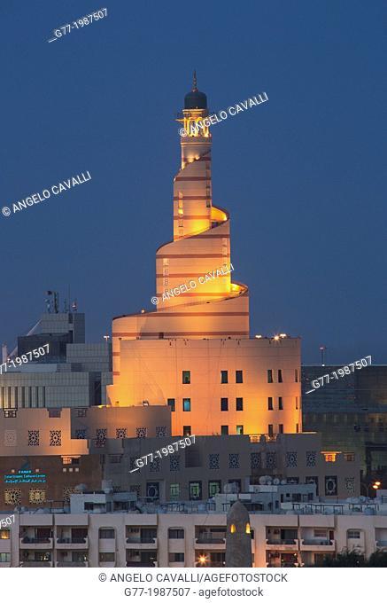 Islamic Cultural Center, Doha, Qatar