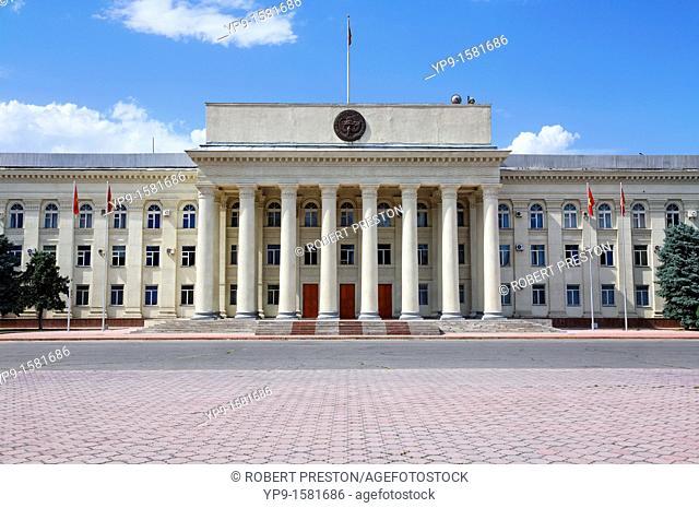 Parliament Buildings, Bishkek, Kyrgyzstan