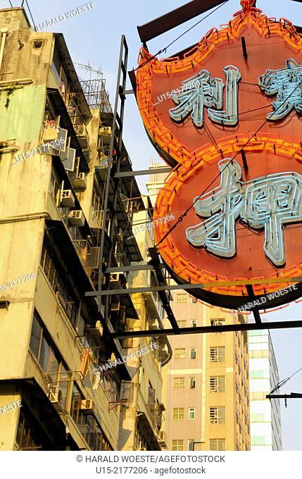 Hong Kong, China, Asia. Hong Kong Kowloon. Chinese neon sign