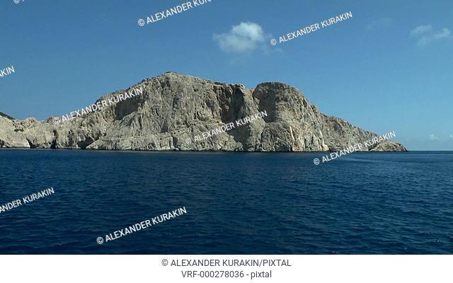 Game of nature - a rock similar to an elephant, Amorgos island, Greece
